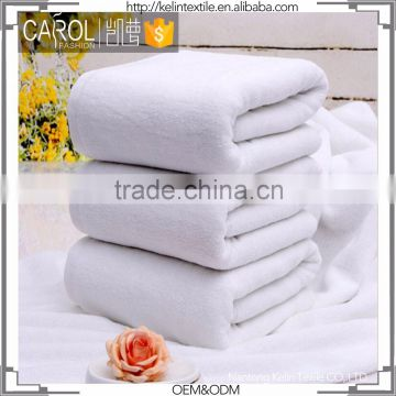 high quality egyption manufacture home white hoteltowel