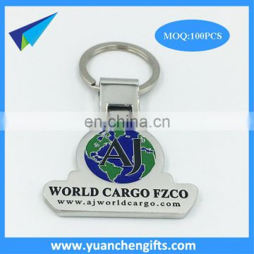 Metal zinc alloy embossed enamel keychains with good quality