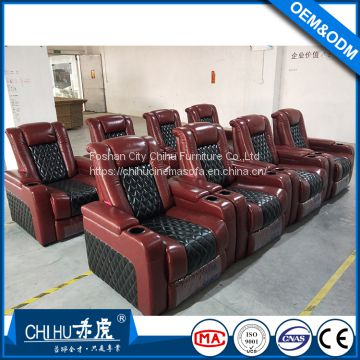 Electric recliner home theatre sofa