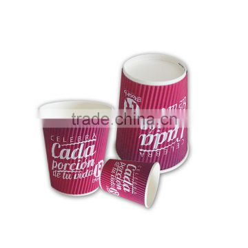 China Low Price Take Away Coffee Paper Cups