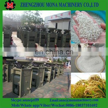 Cheap price Rice husk milling machine / small scale rice mill