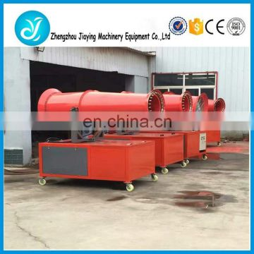 Water misting system dust suppression for mist machine