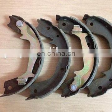 brake shoe MN150861 for Mitsubishi Pajero