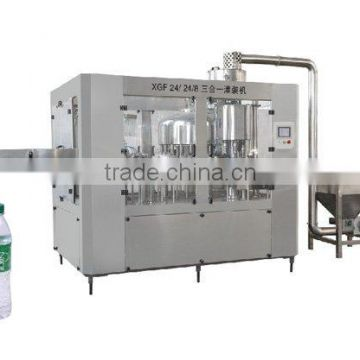 XGF Series Washing, Filling and Capping Three-in-One Unit Machine for Mineral Water and Pure Water