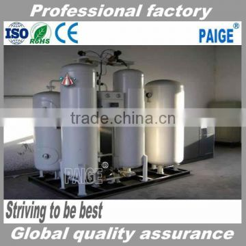 China Supplier Adjustable Swimming Pool Oxygen Making Machine