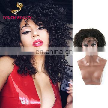 Youth Beauty Hair top quality brazilian virgin remy hair full lace wig in kinky curl 8A grade hair wholesale price