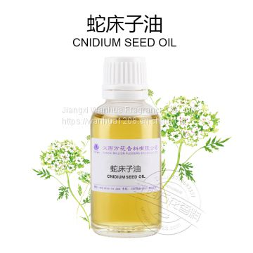 High quality snake bed oil wholesale