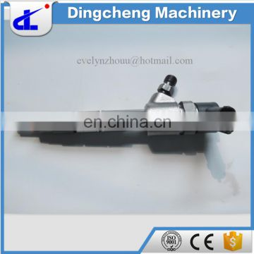 Common rail injector parts 0445110412