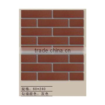 Yixing Red clay wall tiles price, refractory construction material for outdoor wall