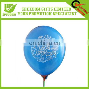 12inch Customized Logo Printed Balloons