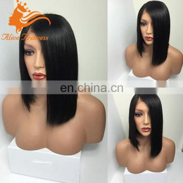 Glueless Peruvian virgin hair full lace human hair wigs bob for black woman short cut bob style human hair wig in stock