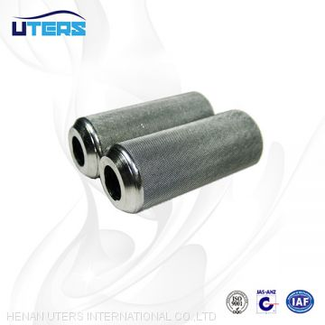 UTERS Small Lubricating Oil Filter Core and  Four Small Lubricating Oil filter LY-38 / 25w-5 matching  accept custom