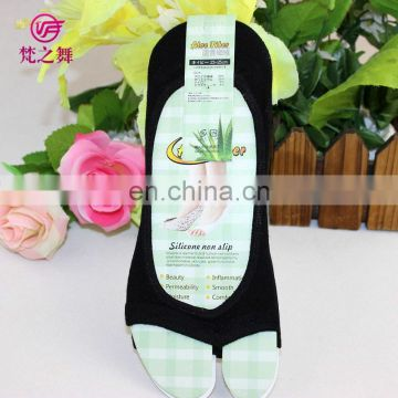 Multi-color cotton women sport belly dance ankle socks with wearproof silica gel P-9065