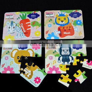 paper jigsaw puzzle games for kid