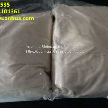buy strongest 5capb 5cakb48 powder, lily@hbyuanhua.com