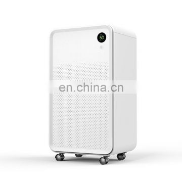 12L Portable Mini Air  Dehumidifiers with Data Entry Home Work