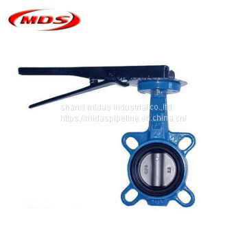 gg25 hand operated disc type dn150 butterfly valve