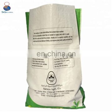 Alibaba China hot sale 25kg polypropylene woven bopp plastic bags