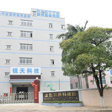 Dongguan Ruitian Electrical Technology Co.,Ltd