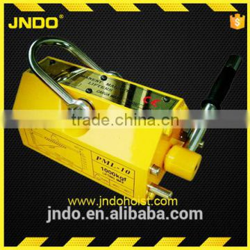 Small steel plate lifting permanent magnetic lifter