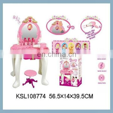 five princesses glamor mirror kids cosmetic set