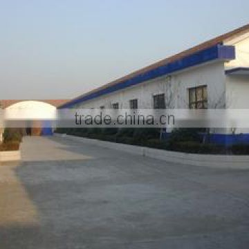 Shanghai Wan Xiang Plastic Products Factory