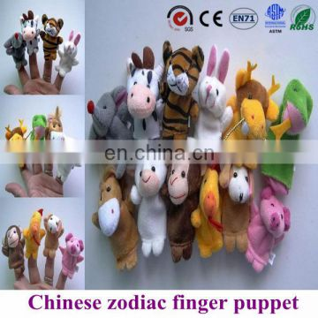 Chinese Zodiac finger puppet toys twelve animals