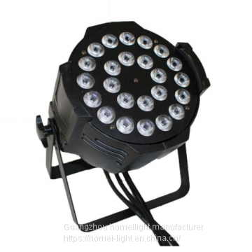 24pcs led parcan 4in1 led stage party light lamp