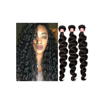 Bright Color Soft And Luster Natural Black 18 Inches Malaysian Synthetic Hair Wigs