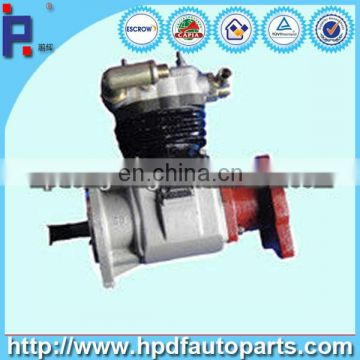 Spare parts Air Compressor QSL9 4936535 for QSL9 diesel engine