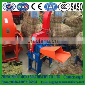 Small agriculture motor operated chaff cutter for animal feed