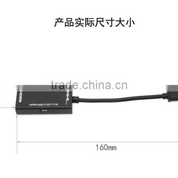 MHL to HD MI HDTV 1080P CABLE ADAPTER For HTC One M8 for LG for Sony for Xperia Z1