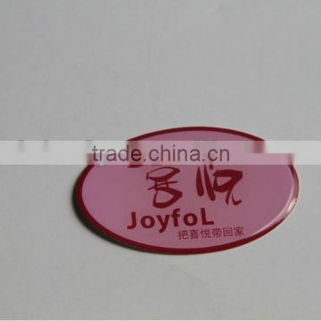 OEM printing label labels made in china