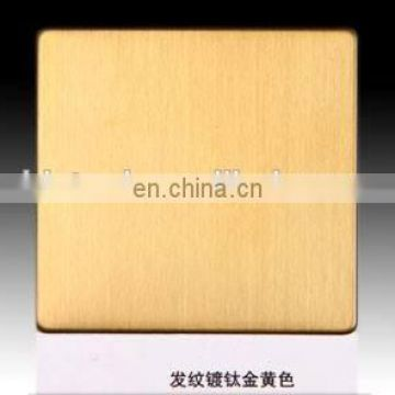 Hot rolled hairline colored stainless steel sheet for kitchen decoration