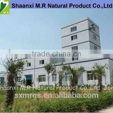 GMP manufacturer Supply Natural Hops Extract with the best price