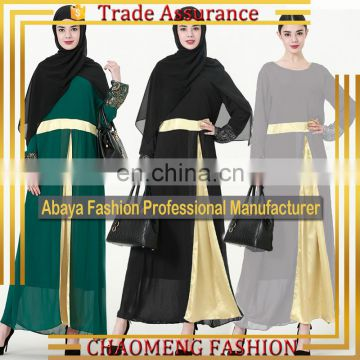 9041  Islamic Evening Dress Muslim Long Bridal Wedding Clothing Dubai Made Fashion  New Burqa Design of Chic Muslimah Clothing from China Suppliers - ... 24a14fac7976