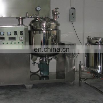 factory price cosmetic homogenizer mixer, automatic body lotion cream making machines, vacuum emulsifying equipment