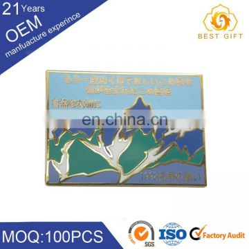 Birthday gift / anniversary gift, customized logo pin badge for souvenirs