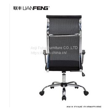 commercial furniture office chair high back office stool executive chair
