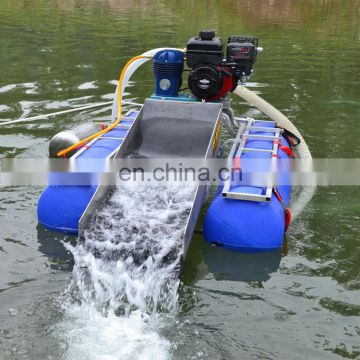 Small lake dredging equipment
