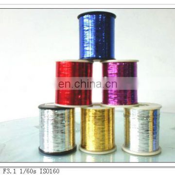 Metallic Yarn lurex yarn