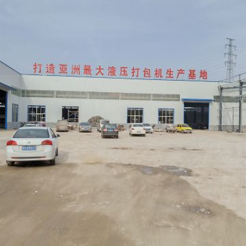 Shandong ZhongWei Machinery co.,ltd.