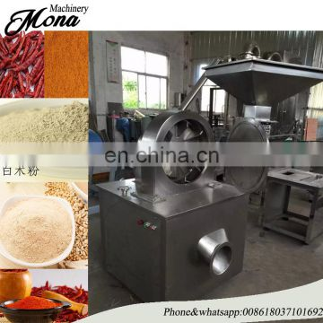 Hot sale ultrafine micronizer grinding machine with home use