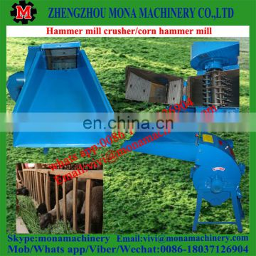Corn Flour Milling Machine Small Corn Hammer Mill for Sale