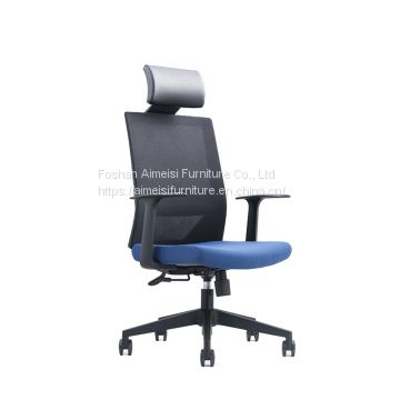 Modern pp plastic frame armrest mesh fabric office swivel chair