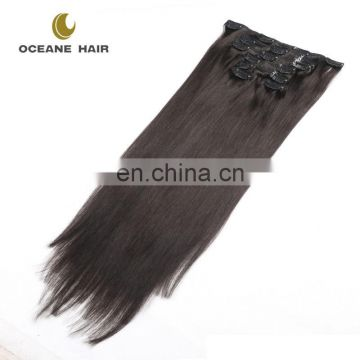 Thickness Remy Double Drawn pu skin weft clip in hair extensions
