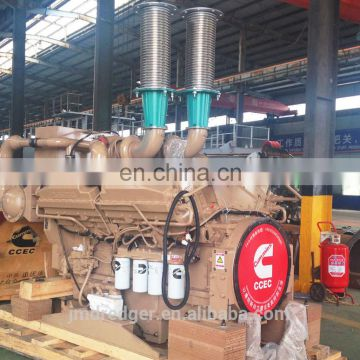 JMD350 300 cbm/h Cutter head Sand Suction Dredger for Sale