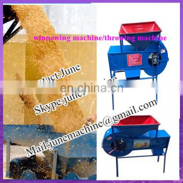 Electric Seeds Winnowing Machine