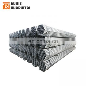 32mm galvanized steel pipe 48.3mm OD galvanized steel tube scaffold pipe
