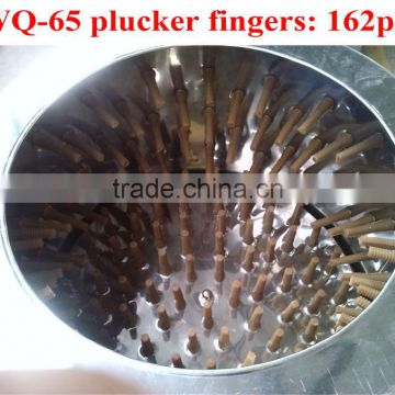 best selling chicken plucker for sale, chicken feather